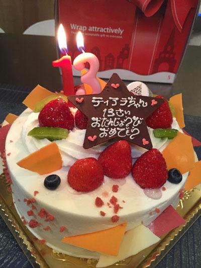 ティアラちゃんのケーキ♪