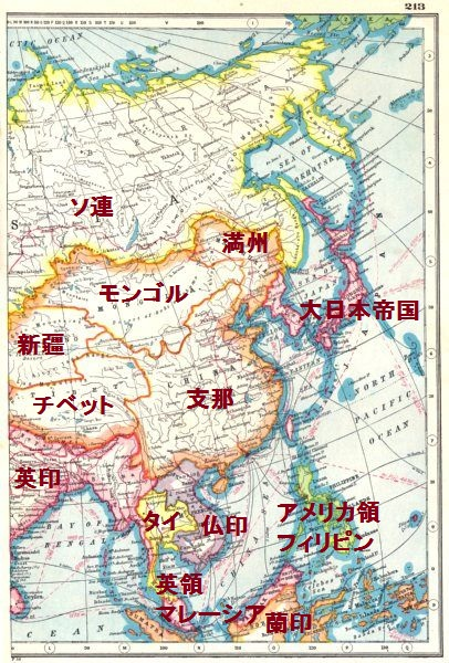 東アジア 地図 1920年