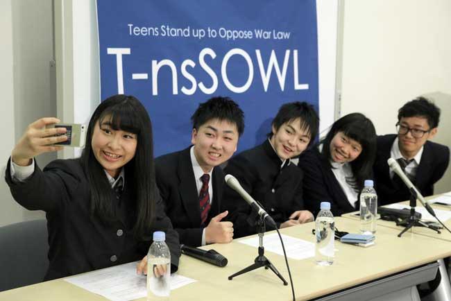 T-nsSOWL 2