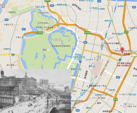 日本橋 ※写真は関東大震災直後(1923年)の日本橋