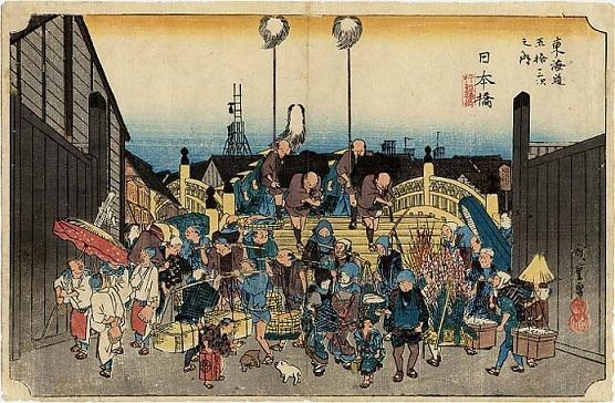 東海道五拾三次之内  日本橋  行烈振出
