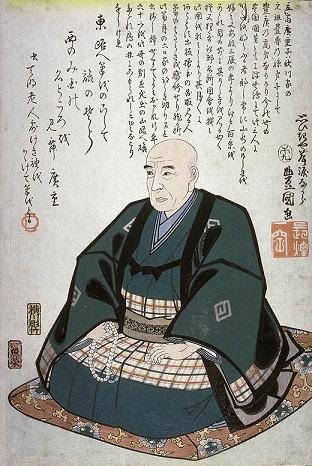歌川広重の死絵 3代豊国筆、安政5年(1858年)
