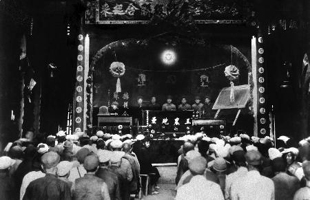 瑞金で行われた中華ソビエト共和国の建国式典