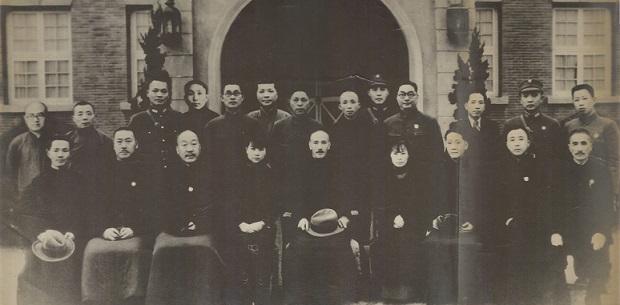 軟禁中の蒋介石と関係者