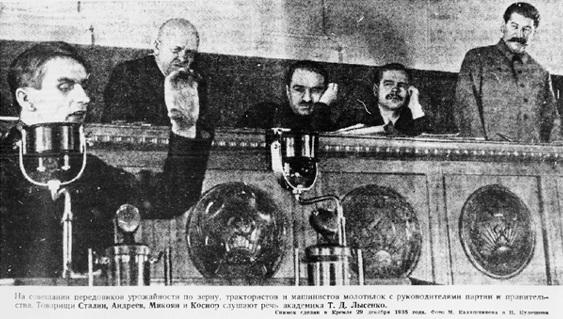 クレムリンで演説するルイセンコ (一番右側の人物がスターリン、三番目ミコヤン)