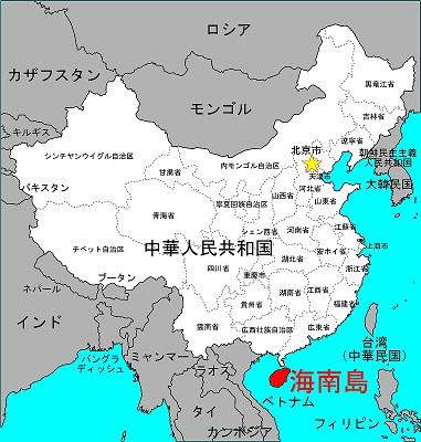 海南島-位置地図