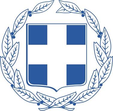 ギリシャ 国章