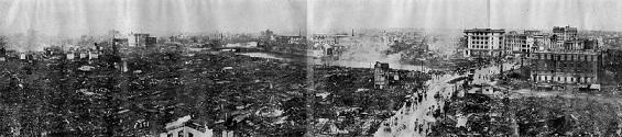 京橋の第一相互ビルヂング屋上より見た日本橋および神田方面の惨状