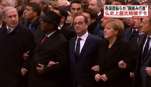 反テロ パリ 行進
