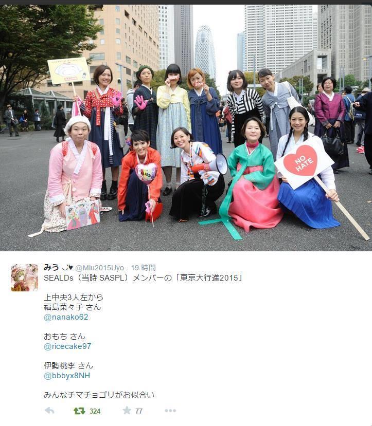 SEALDs 在日 2