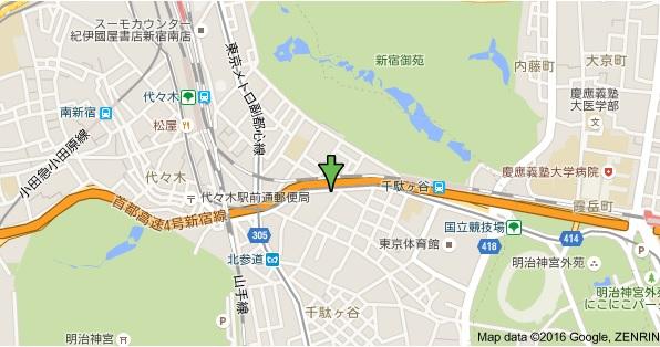 日本民主青年同盟会館(東京都渋谷区千駄ヶ谷)2