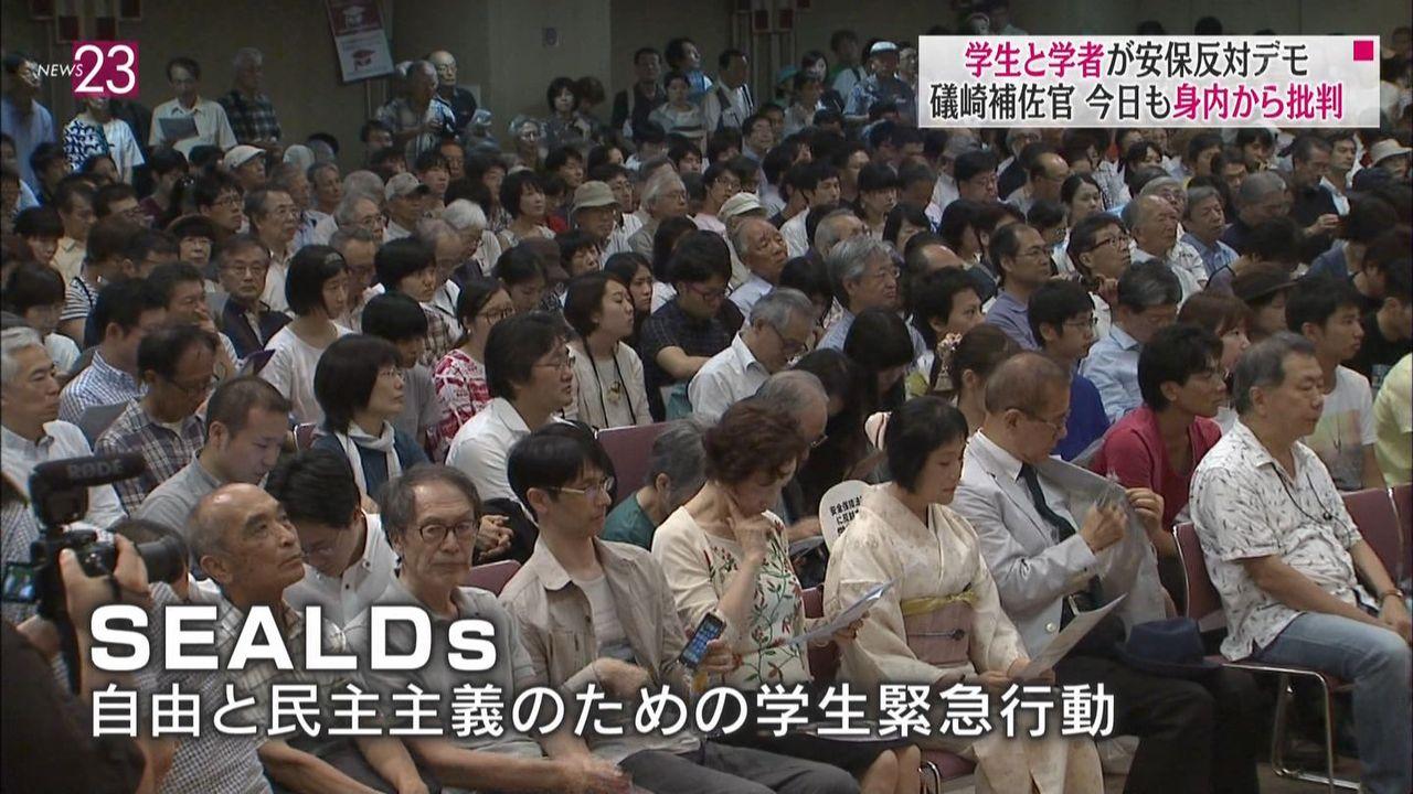 SEALDs 年寄り