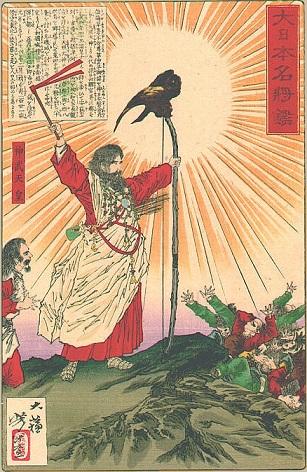 月岡芳年「大日本名将鑑」より「神武天皇」。