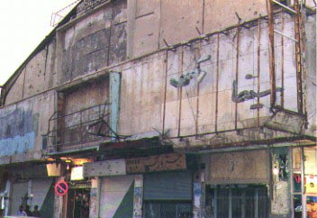 Cinema Rex building after the fire