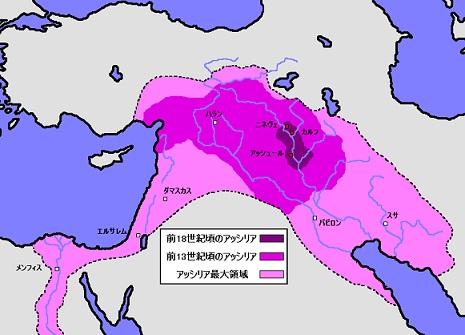 アッシリアの版図の変遷