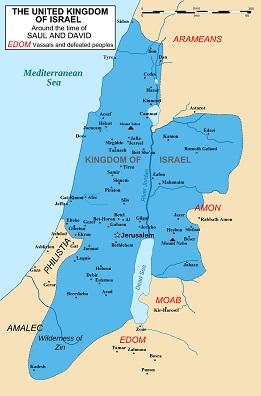 分裂前のイスラエル王国(紀元前11世紀~紀元前8世紀)