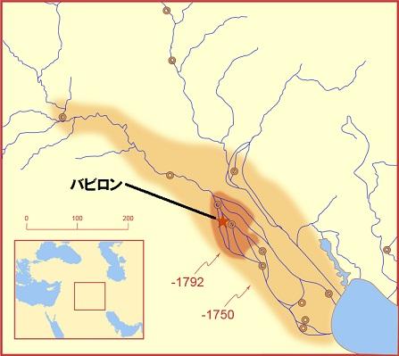 ハンムラビ バビロニア, 紀元前1792年 - 紀元前1750年