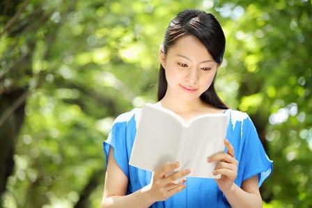 読書 女性 2
