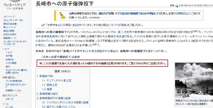 Wikipedia 55