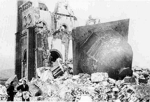 破壊された浦上天主堂(1946年1月7日撮影)