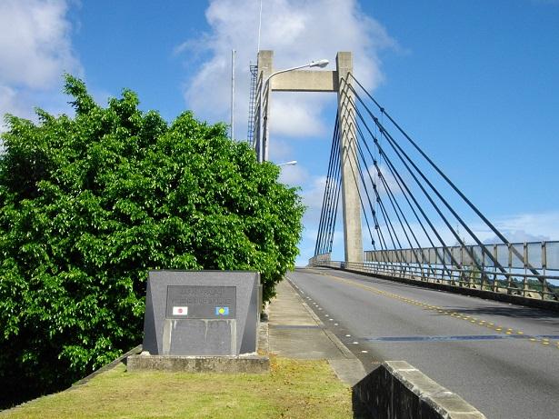 新橋の記念碑