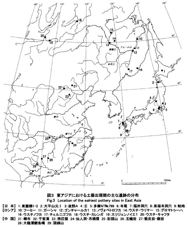 東アジア 土器出土遺跡
