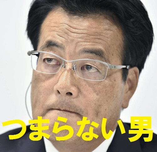 岡田 つまらない男 2