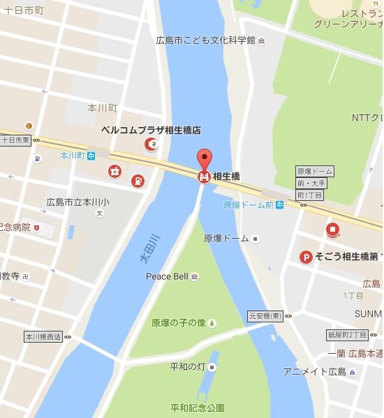 広島 爆心地 2