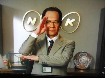 NHK なんで