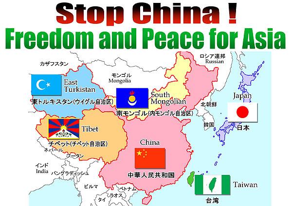 STOP CHINA
