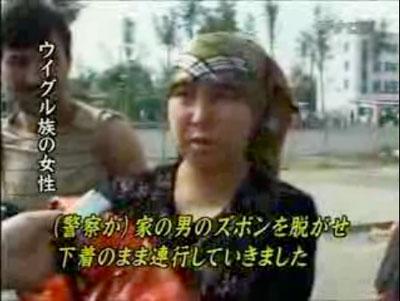 uiguru 2
