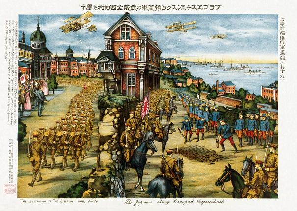 1918年、ブラゴヴェシチェンスクに入城する日本軍と日の丸を振って出迎える市民などを描いた作品。