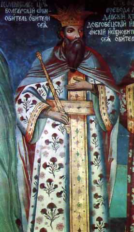 イヴァン・アセン2世