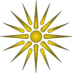 ヴェルギナの太陽
