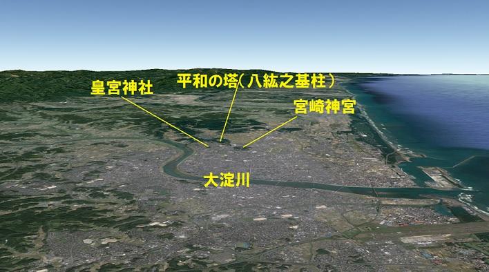 宮崎MAP 2