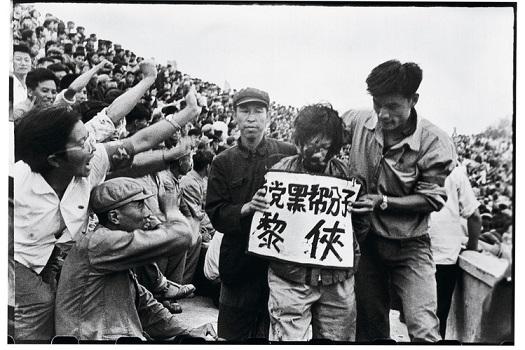 文化大革命 4