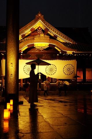 靖国神社 2