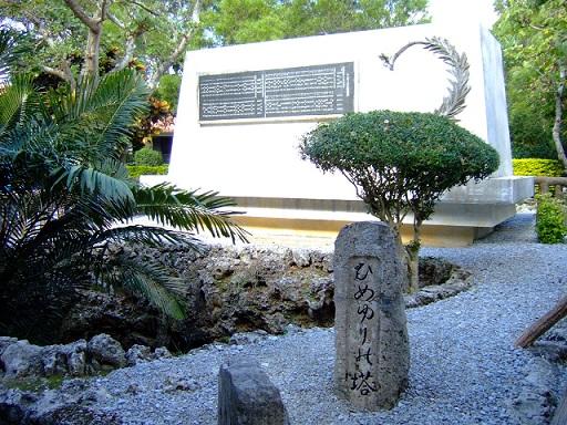 Himeyuri_Monument-2.jpg