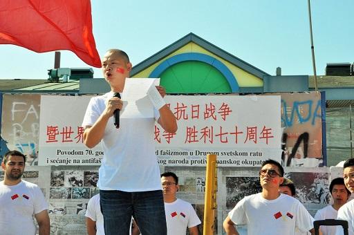 seventieth-anniversary-chinese-serbia-3.jpg