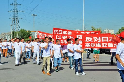 seventieth-anniversary-chinese-serbia-6.jpg
