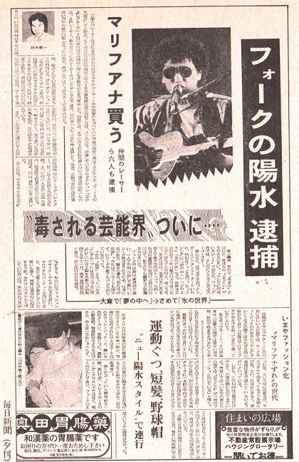 takarajima-2.jpg