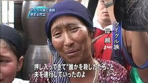 uiguru.jpg