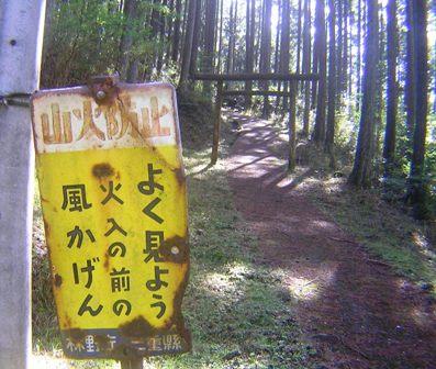 2016_04_17_赤岩尾神社_019
