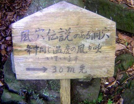 2016_04_17_赤岩尾神社_071
