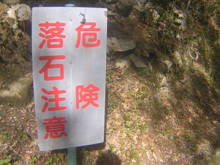 2016_04_17_赤岩尾神社_114