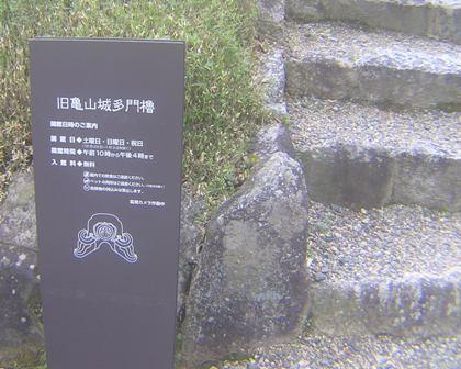 2016_04_18_亀山_026