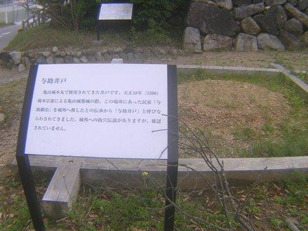 2016_04_18_亀山_052