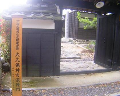 2016_04_18_亀山_059