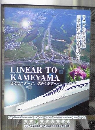 2016_04_18_亀山_151