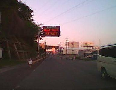 2016_05_01_静岡_ドラレコ_001